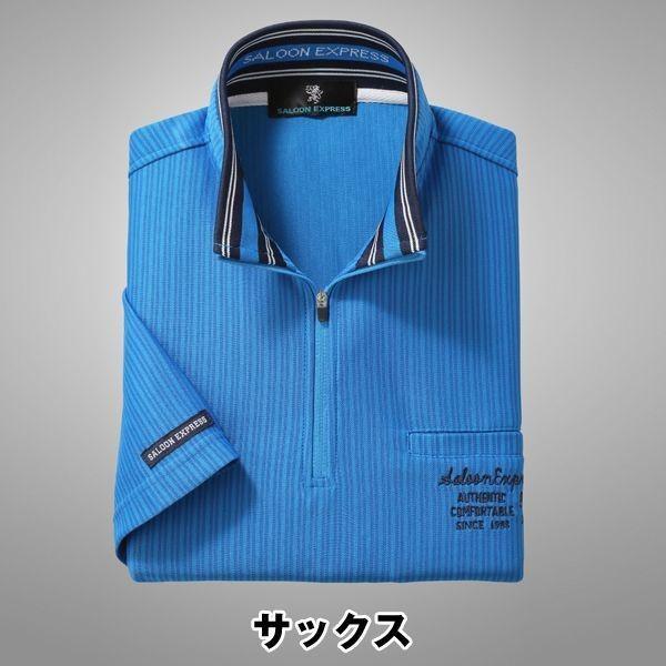 SALOON EXPRESS(サルーンエクスプレス)ストライプ柄ハーフジップ5分袖シャツ3色組(メンズ 男性用 紳士用 大人カジュアル)|premium-pony|08