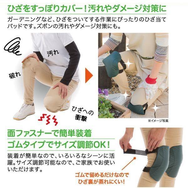 快適3層構造「衝撃吸収ひざパッド」左右兼用2個組( 男女兼用 膝 ガード DIY 作業 フローリング 汚れ ダメージ)|premium-pony|02