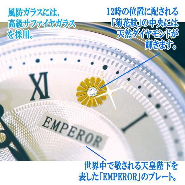天皇陛下御即位三十年記念FULTON社謹製純銀ケース時計「EMPEROR」ペアセット(ウォッチ クォーツ 天然ダイヤモンド 菊花紋 紳士 婦人 シリアルナンバー)|premium-pony|04