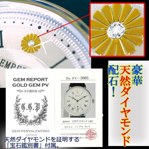 天皇陛下御即位三十年記念FULTON社謹製純銀ケース時計「EMPEROR」ペアセット(ウォッチ クォーツ 天然ダイヤモンド 菊花紋 紳士 婦人 シリアルナンバー)|premium-pony|07