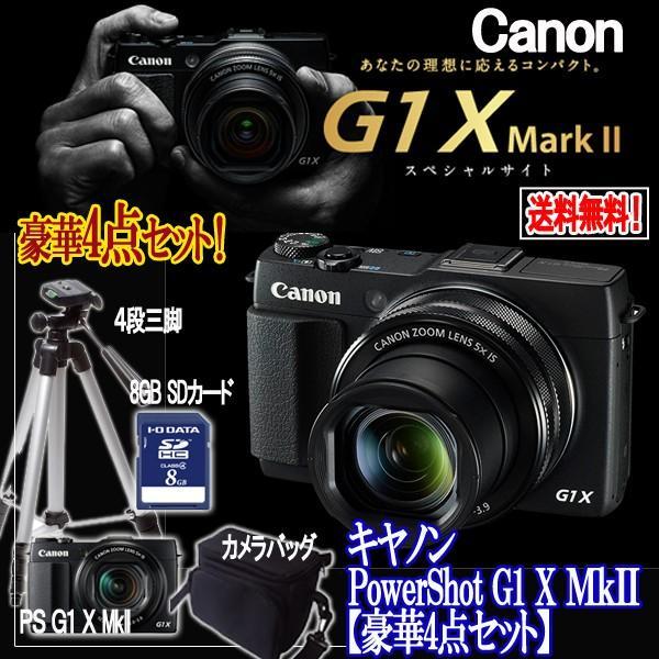 CANON POWERSHOT G11 G12 G15 N Pro 1 Pro 70 Pro 90 DIGITAL CAMERA USB CABLE