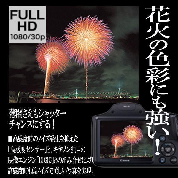 キヤノンPowerShot SX530 HS[豪華4点セット]( 画素 撮影 モニター 手ブレ 光学 Wi-Fi NFC カメラ ズーム キャノン )|premium-pony|02