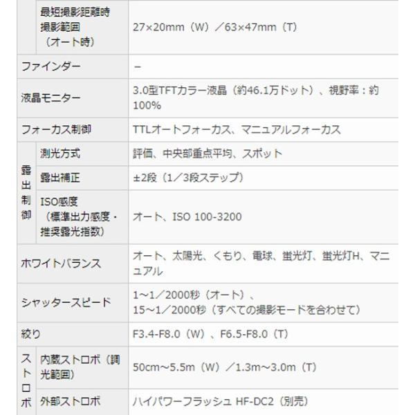 キヤノンPowerShot SX530 HS[豪華4点セット]( 画素 撮影 モニター 手ブレ 光学 Wi-Fi NFC カメラ ズーム キャノン )|premium-pony|12
