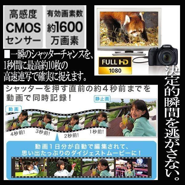 キヤノンPowerShot SX530 HS[豪華4点セット]( 画素 撮影 モニター 手ブレ 光学 Wi-Fi NFC カメラ ズーム キャノン )|premium-pony|03