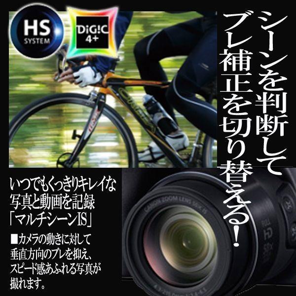 キヤノンPowerShot SX530 HS[豪華4点セット]( 画素 撮影 モニター 手ブレ 光学 Wi-Fi NFC カメラ ズーム キャノン )|premium-pony|04