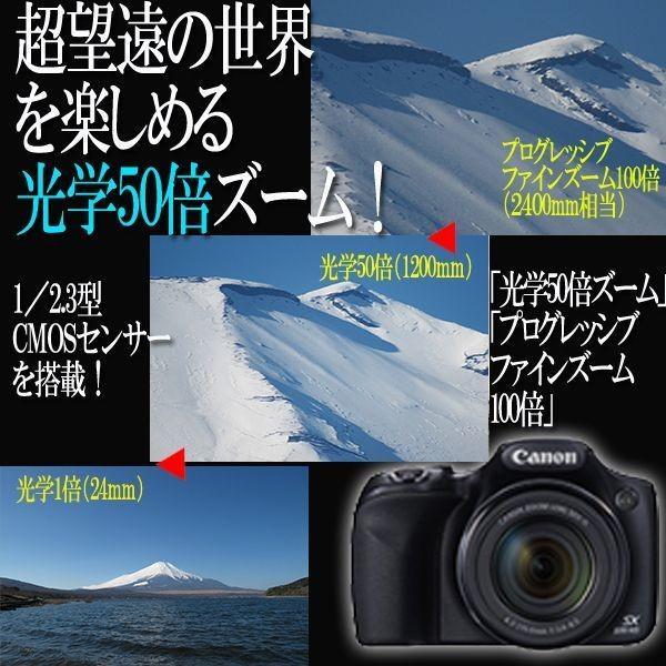キヤノンPowerShot SX530 HS[豪華4点セット]( 画素 撮影 モニター 手ブレ 光学 Wi-Fi NFC カメラ ズーム キャノン )|premium-pony|06