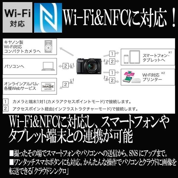 キヤノンPowerShot SX530 HS[豪華4点セット]( 画素 撮影 モニター 手ブレ 光学 Wi-Fi NFC カメラ ズーム キャノン )|premium-pony|08
