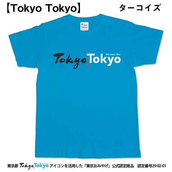 「東京おみやげ」東京都公式認定TokyoTokyoTシャツ (東京オリンピックグッズ 東京都オフィシャル 男女兼用 東京五輪 東京土産)|premium-pony|02