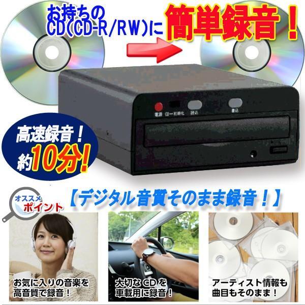 高速デジタル録音「CDまるレコ」 (パソコン不要 デジタル音質 CD-R/CD-RWに簡単録音 曲目・アーティスト情報もデータコピー 高速録音約10分)|premium-pony|02