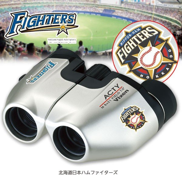 FC ベストプレープロ野球スペシャル - ヤフオク!
