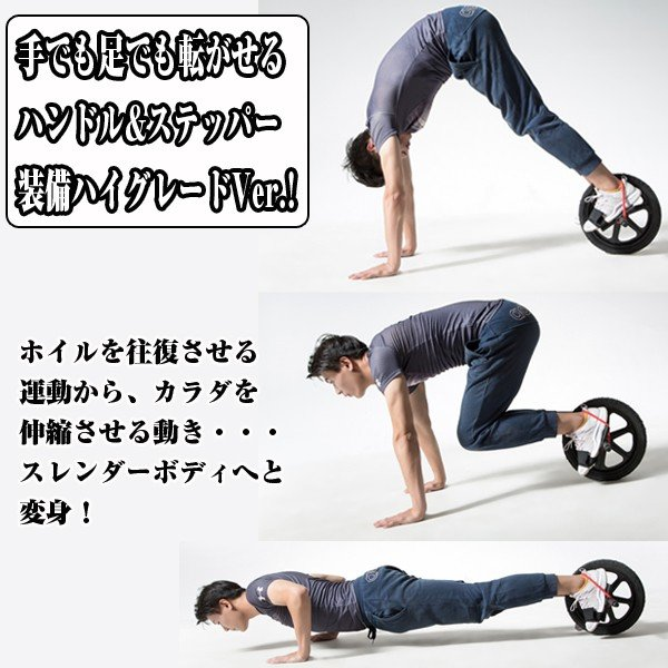 コアマッスル・ホイルトレーナー345(腕立て伏せ,腹筋運動,自宅トレーニング,筋トレ,パワーホイール)|premium-pony|02