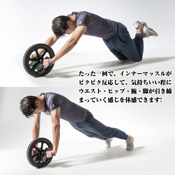 コアマッスル・ホイルトレーナー345(腕立て伏せ,腹筋運動,自宅トレーニング,筋トレ,パワーホイール)|premium-pony|03