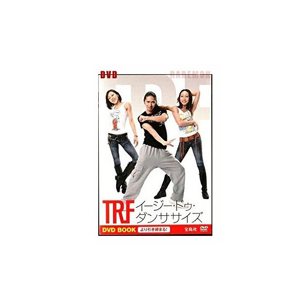 TRFイージー・ドゥ・ダンササイズ DVD BOOK EZ DO DANCERCIZE ※DVDのみの販売です。踊りながらダイエット!