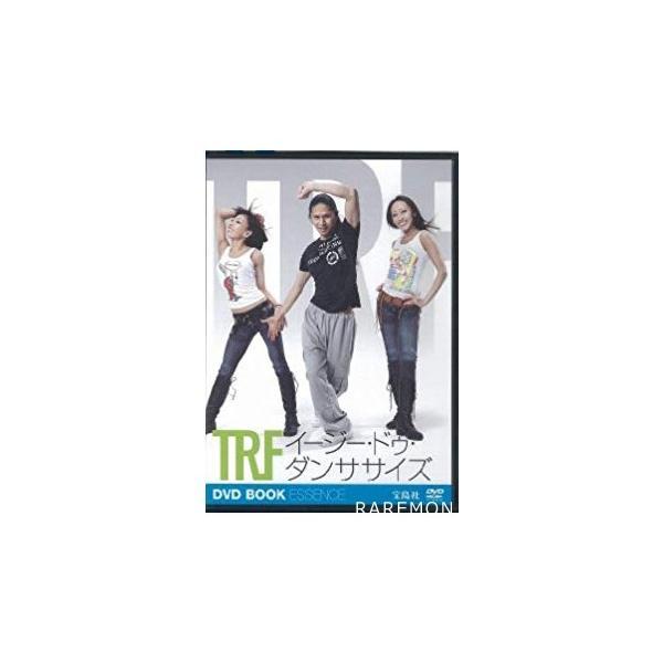 TRF イージー・ドゥ・ダンササイズ EZ DO DANCERCIZE DVD BOOK ESSENCE 中古DVD ※DVDのみの販売です。