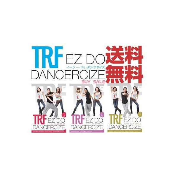 TRF イージー・ドゥ・ダンササイズ DVD 2ndエディション DVD 3枚セット 5・6・7 (ディスクにキズあります) EZ DO DANCERCIZE  [送料無料] 正規品 ダイエット
