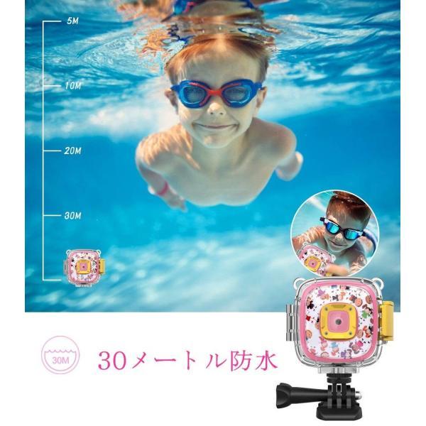 DveeTech 子供 カメラ 子供用デジタルカメラ 16GB純正SanDisk SDカード付き人気 キッズカメラ 防水ケース 2インチ 子