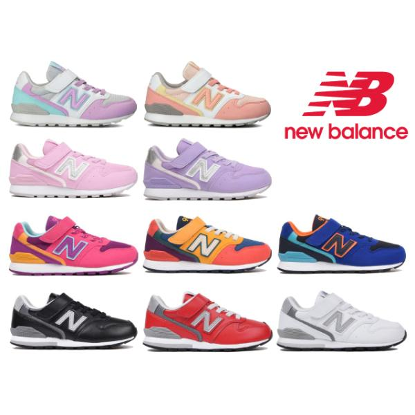 ニューバランス996YV996YV996LキッズジュニアTRLTMGTBUPACPRPBKRDWTPLQマルチカラー子供靴スニー