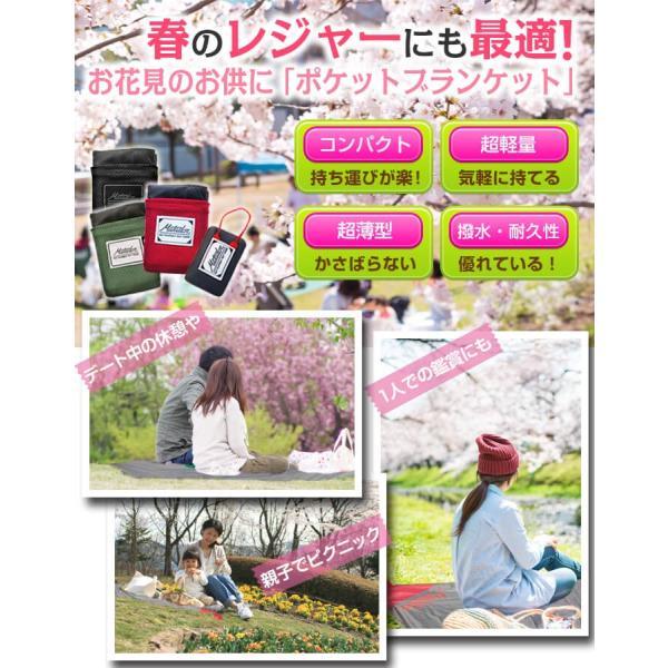 レジャーシート タフケット 4人掛け レジャーマット モバイル|present-store|03