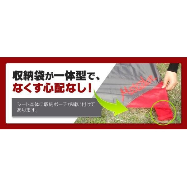 レジャーシート タフケット 4人掛け レジャーマット モバイル|present-store|05