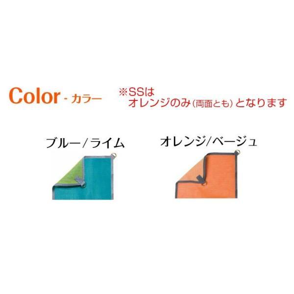 レジャーシート スナテックス マルチ LL オレンジ ベージュ|present-store|06