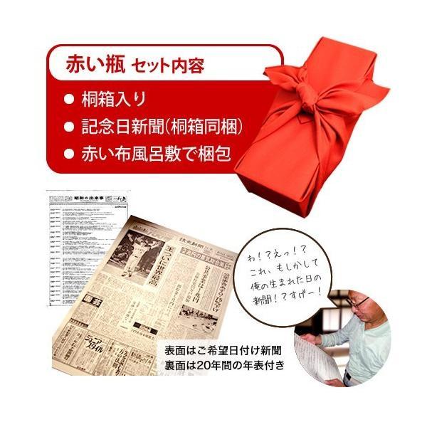 還暦祝い プレゼント 男性 女性 父 母 酒粕焼酎 華乃小町 720ml|present|02