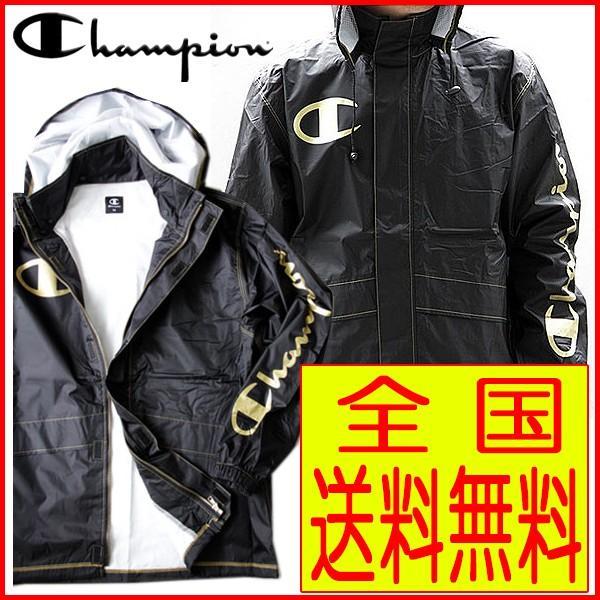 チャンピオン champion レインスーツ レインウェア 上下組 レイン 雨具 釣り フィッシング ウィンドブレーカー ブルゾン 全国送料無料|prestige-webstore