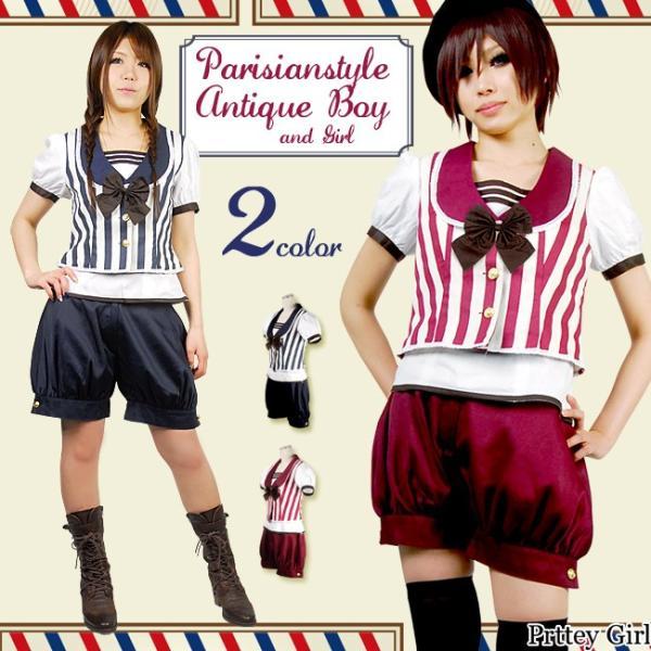 BERUNIKA パリジャン風 ストライプ ドール セット 衣装 コスプレ ロリィタ 王子 prettygirl 02