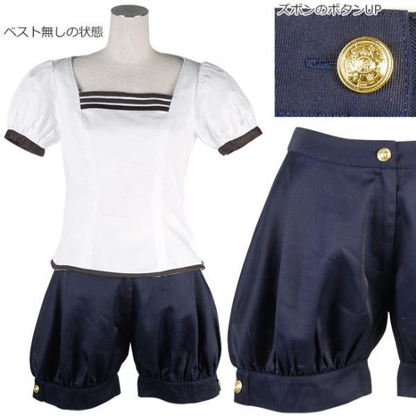 BERUNIKA パリジャン風 ストライプ ドール セット 衣装 コスプレ ロリィタ 王子 prettygirl 05