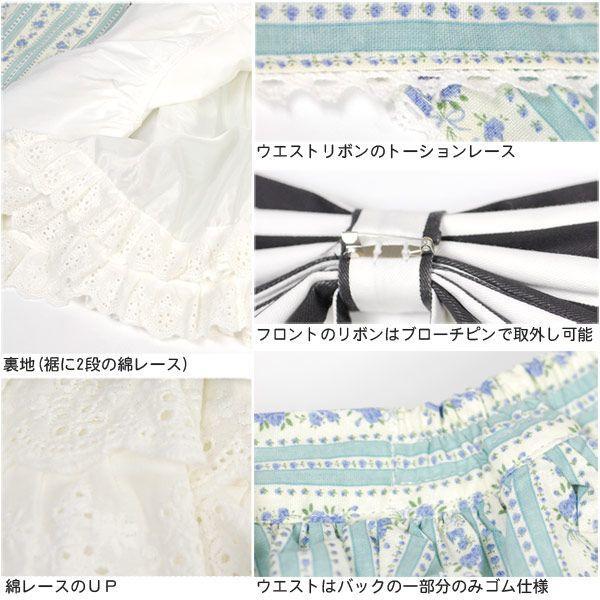 8mm スカート フロント ティアード 青花柄 リボン付き ゴスロリ ロリィタ ガーリー prettygirl 06