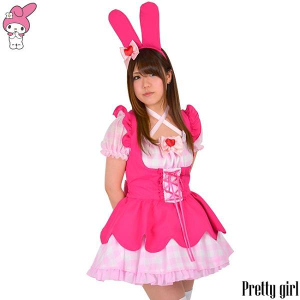 マイメロディ × 8mm  マイメロディコスチューム  コスプレ|prettygirl