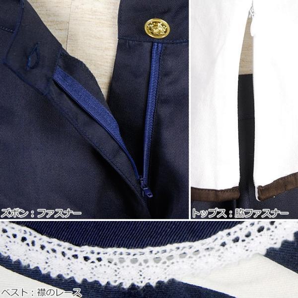 在庫限り BERUNIKA パリジャン風 ストライプ ドール セット 大きいサイズ ロリィタ 王子 コスプレ 衣装|prettygirl|06