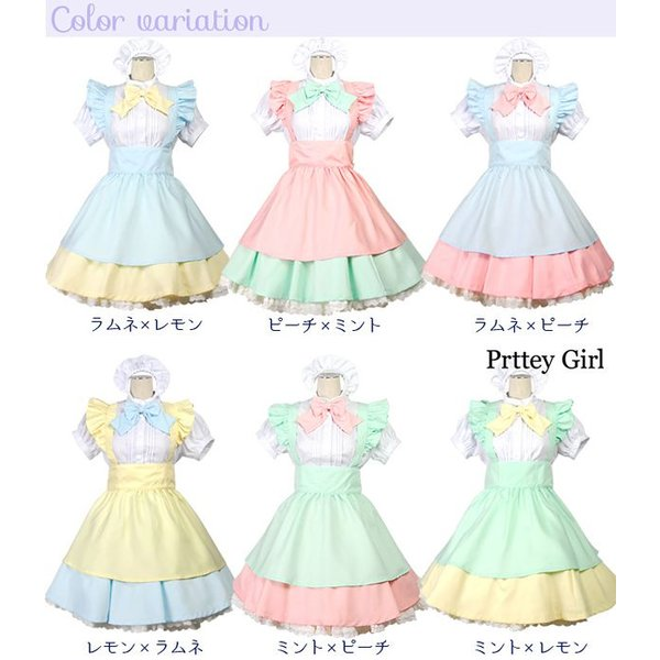 ペールトーンカラーメイド服 大きいサイズ コスプレ 6色|prettygirl|03