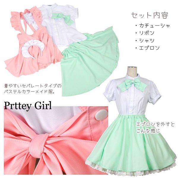 ペールトーンカラーメイド服 大きいサイズ コスプレ 6色|prettygirl|04