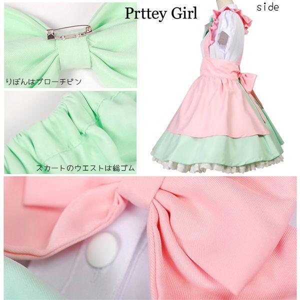 ペールトーンカラーメイド服 大きいサイズ コスプレ 6色|prettygirl|05