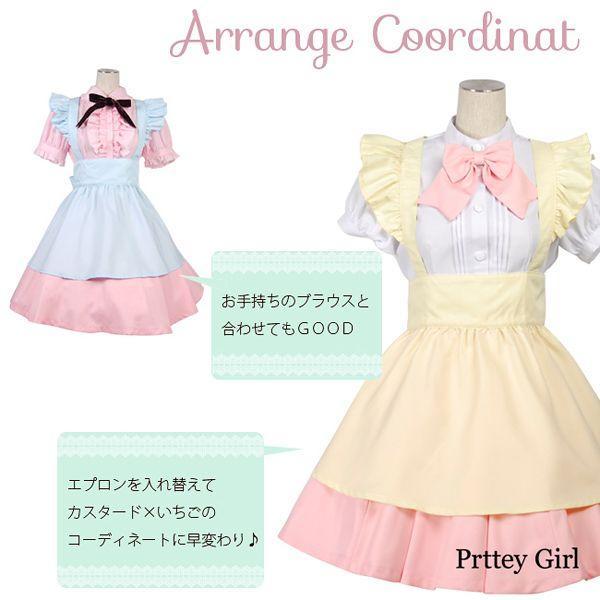 ペールトーンカラーメイド服 大きいサイズ コスプレ 6色|prettygirl|06