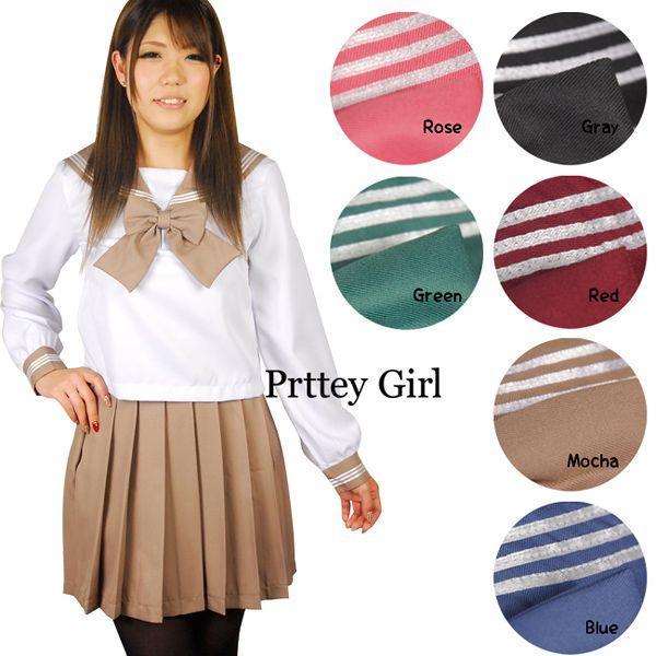 セーラー服 スモーキーカラー 長袖 コスプレ 大きいサイズ カラー6色|prettygirl