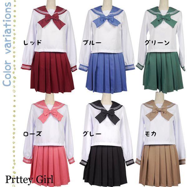セーラー服 スモーキーカラー 長袖 コスプレ 大きいサイズ カラー6色|prettygirl|04
