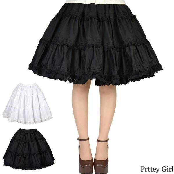 8mm パニエ スカート 45cm ピンタック カラー2色 ゴスロリ イベント パーティ|prettygirl