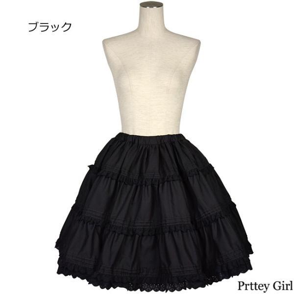 8mm パニエ スカート 45cm ピンタック カラー2色 ゴスロリ イベント パーティ|prettygirl|02