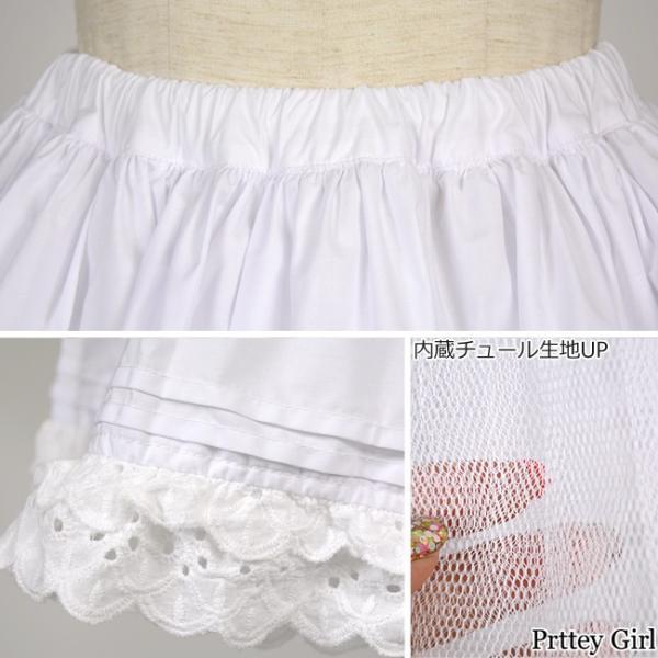 8mm パニエ スカート 45cm ピンタック カラー2色 ゴスロリ イベント パーティ|prettygirl|04