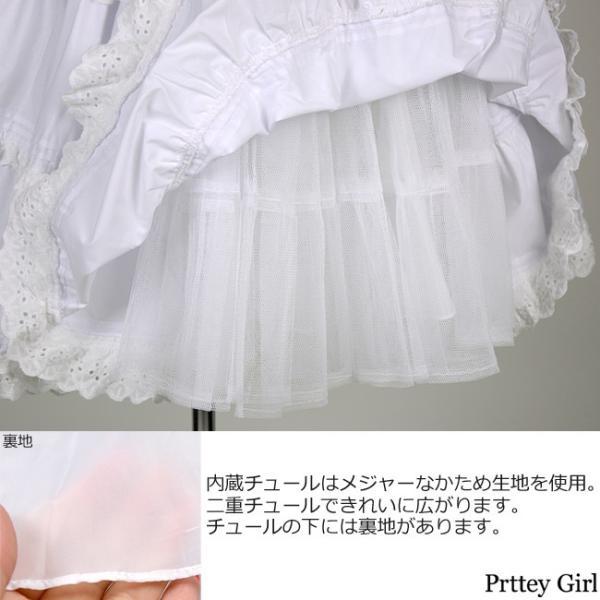 8mm パニエ スカート 45cm ピンタック カラー2色 ゴスロリ イベント パーティ|prettygirl|05