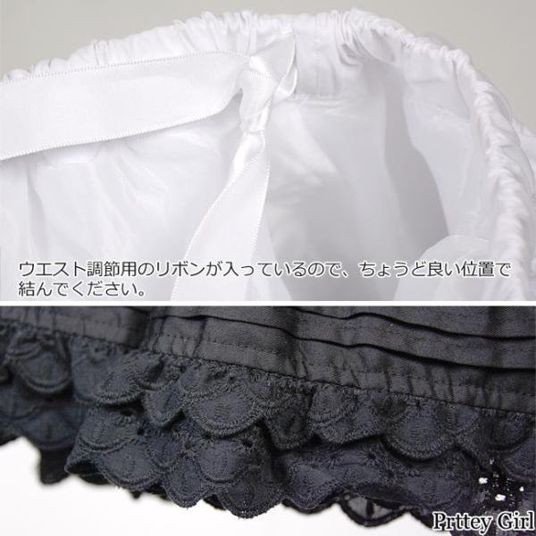 8mm パニエ スカート 45cm ピンタック カラー2色 ゴスロリ イベント パーティ|prettygirl|06