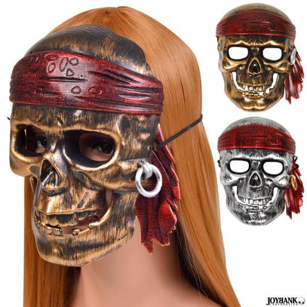 海賊仮面 ゴーストパイレーツマスク カラー2色|prettygirl