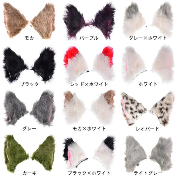 カチューシャ 獣耳 2way クリップ カラー11色 けもみみ 動物 舞台 2点までゆうパケット対象