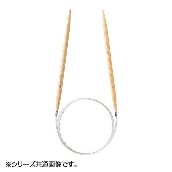 クロバー 「匠」輪針-S 60cm 1号 45-701