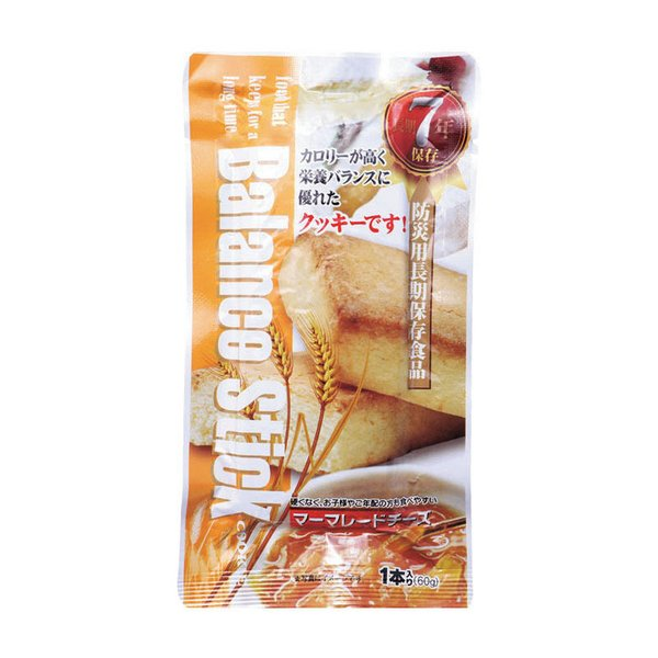 7年保存バランススティック マーマーレードチーズ (8916) 単品