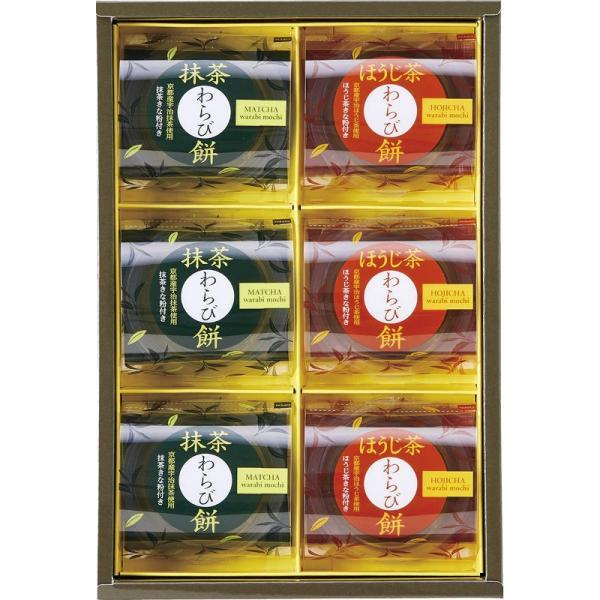 ひととえ 宇治茶わらび餅 抹茶とほうじ茶 (UWA-10)