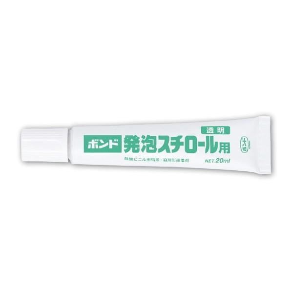 発泡スチロール用ボンド(20g)
