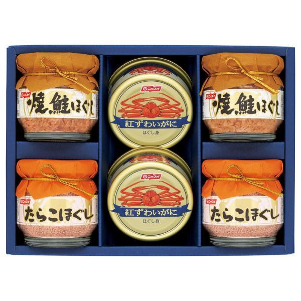 ニッスイ 水産缶詰・瓶詰詰合せ (BK-30)
