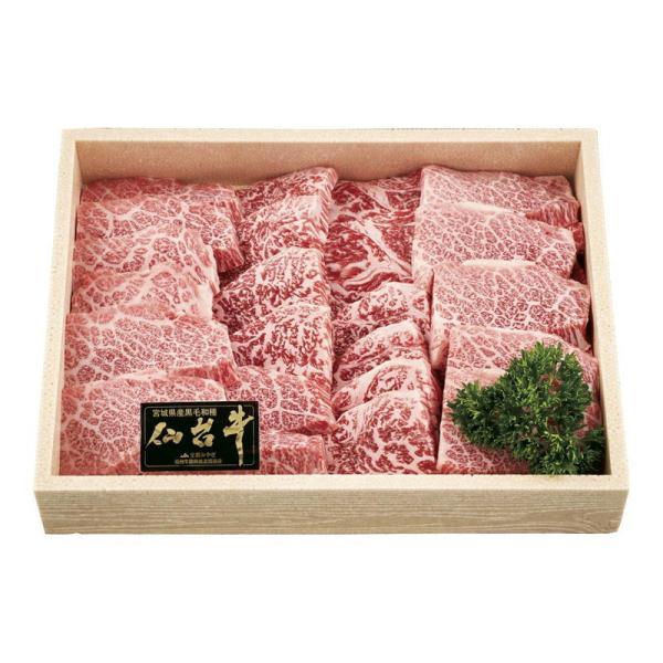仙台牛カルビ焼肉 550g 単品